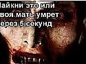 http://cu6.zaxargames.com/6/content/users/content_photo/6e/61/10a9b23590.jpg